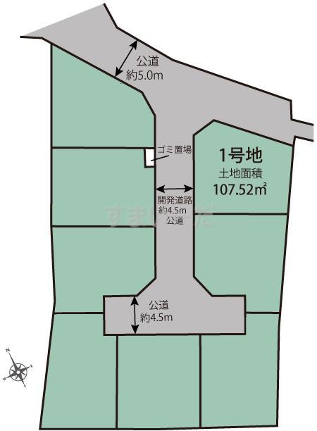ブルーミングガーデン 相模原市南区古淵4丁目8区画(売地部分1区画)の見取り図