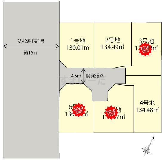 土地 ブルーミングガーデン 横浜市青葉区あかね台1丁目6区画の見取り図
