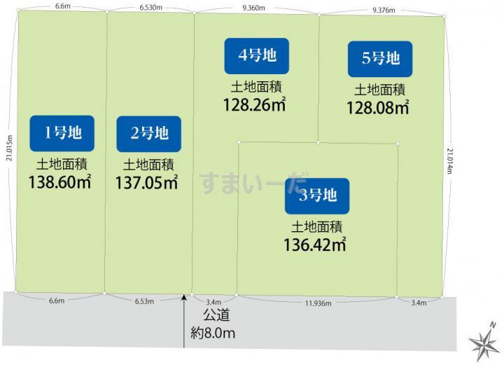 土地 ブルーミングガーデン 札幌市豊平区月寒東二条3丁目5区画の見取り図