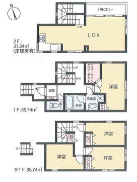 地下1階をふくめた3層の住まいはフロアごとに異なる使い方が可能です。居住用はもちろんのこと、自宅でお仕事をされる方にも向いている物件かもしれませんね。