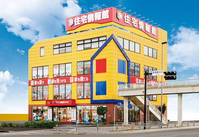 相模原中央店