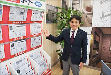 店長代理:藤田 勇(町田店)