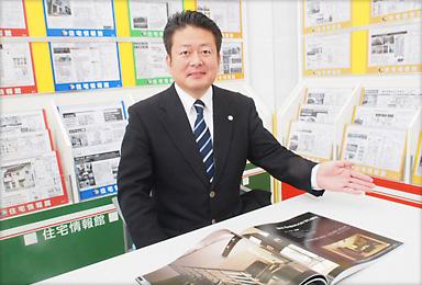 松井 道雄(小田原店)