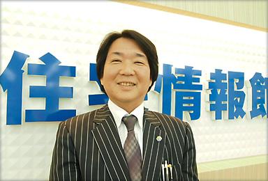店長:榊 雄一朗(武蔵村山店)