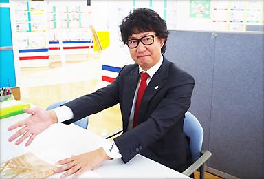 店長:中岫 正和(相模原中央店)