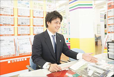 藤田 慶次(横須賀店)
