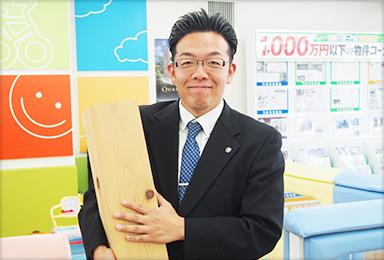 秋本 泰孝(小田原店)