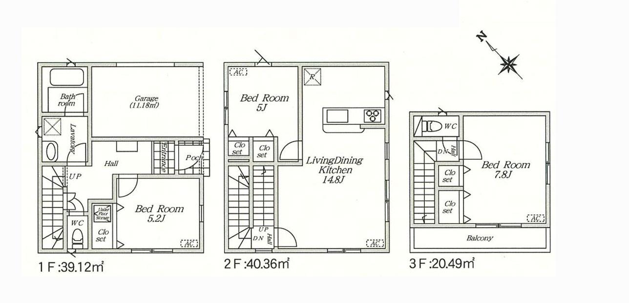 ■すまい給付金付き■EVコンセント対応■外壁サイディング■全居室ペアガラス