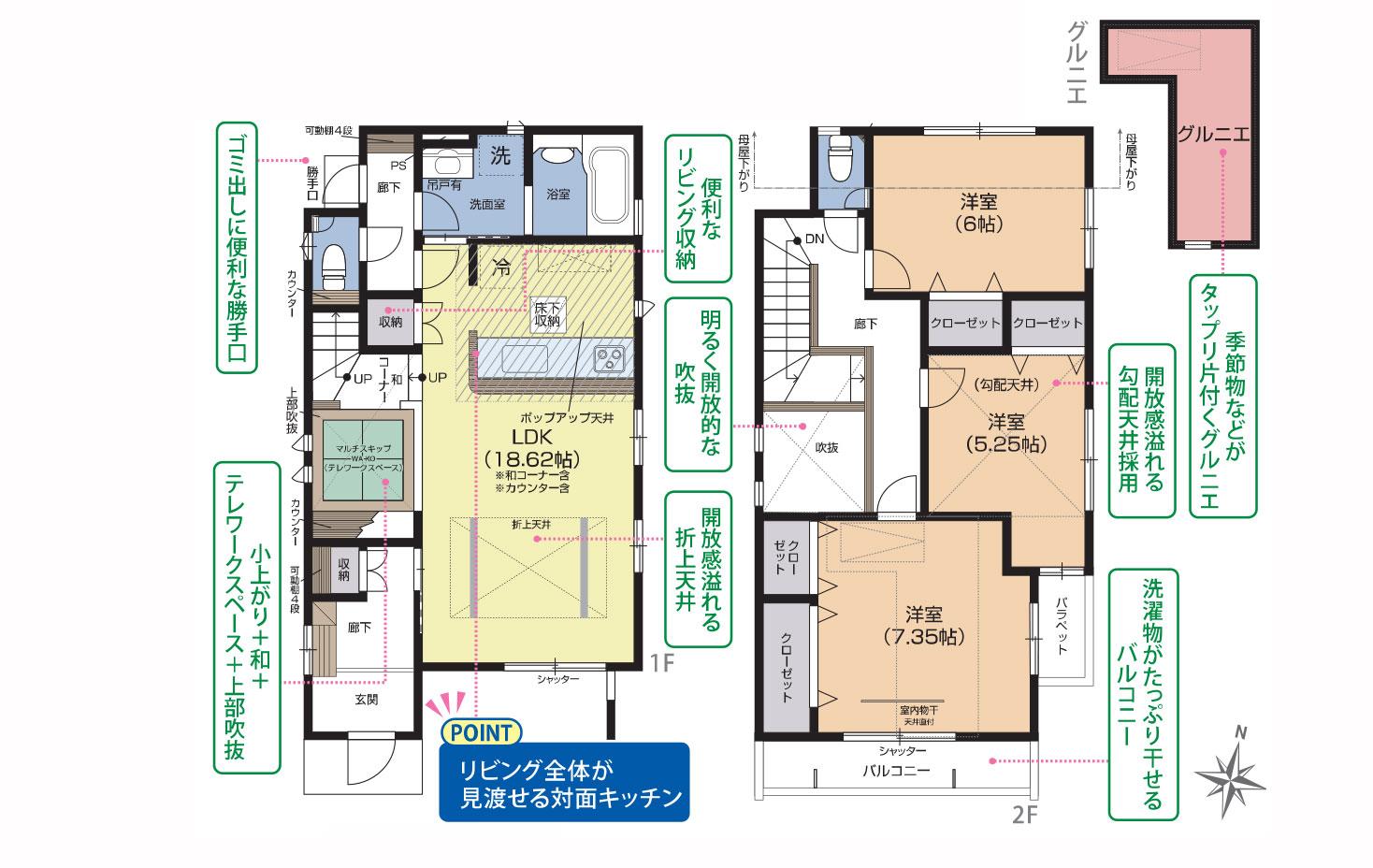 ■こだわりの設備仕様☆彡■長期優良住宅■住宅性能表示■耐震等級3級で地震に強い家☆