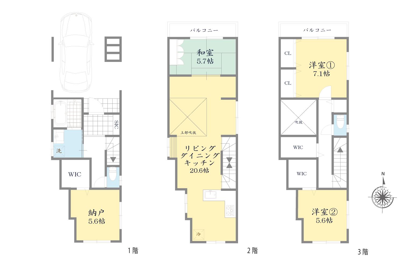 建物参考価格2650万円