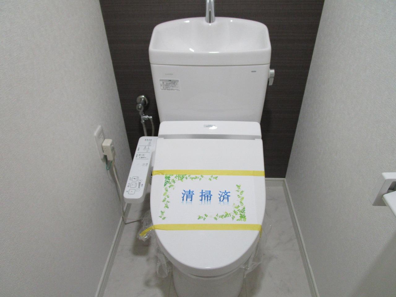 高機能トイレ!