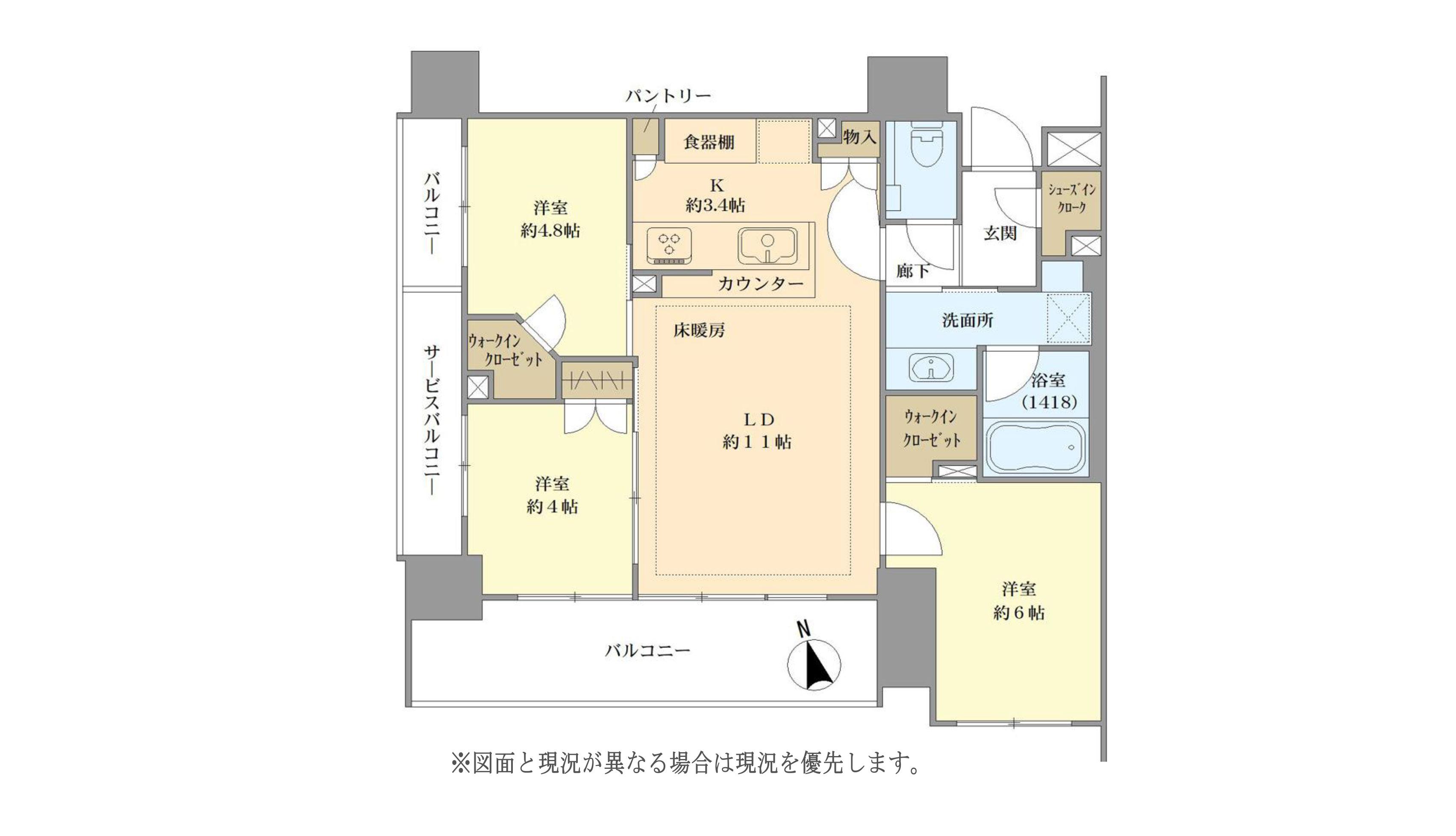 ■床暖房完備■11階部分で見晴らしの良い眺望■設備・仕様良好■角部屋、南向きバルコニー