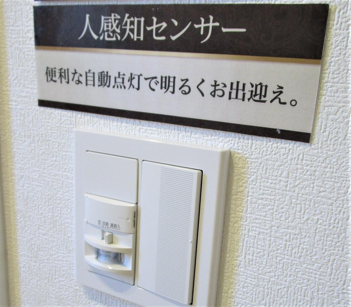 人感センサーで帰宅を明るい玄関がお出迎え☆彡