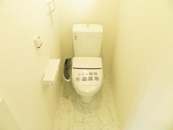【トイレ】(2021年02月02日撮影)