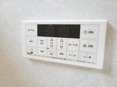 【その他内観】浴室リモコン