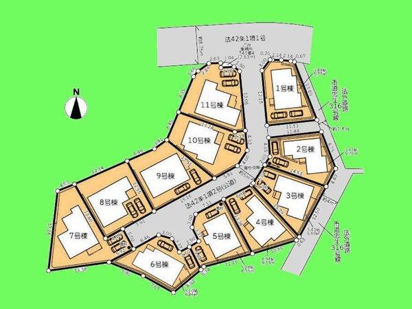 【区画図】全11棟の新規開発分譲地