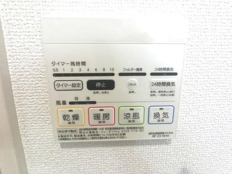 【バス】浴室乾燥機付で雨の日の洗濯も安心です