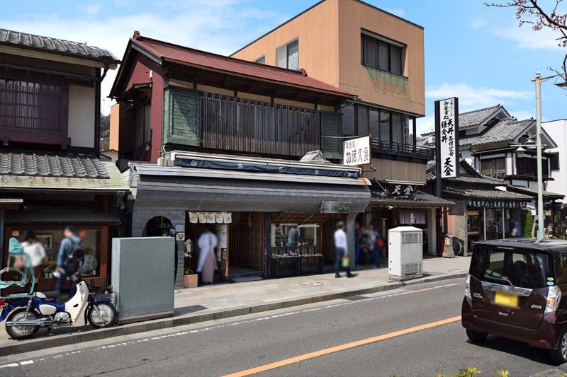 鶴岡八幡宮まで約20m 段葛通り...