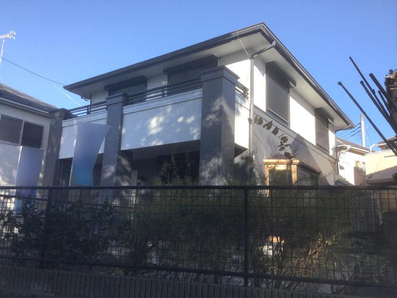 에스 바이엘 홈의 주문 주택