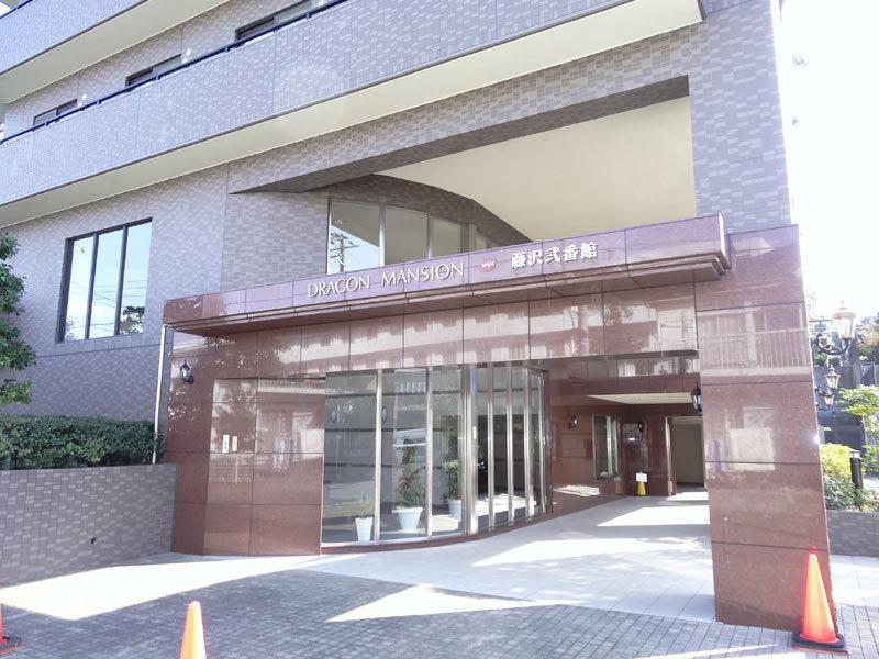 Dragon apartment Fujisawa second hall