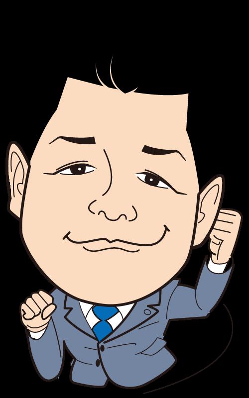 小塚 侑司