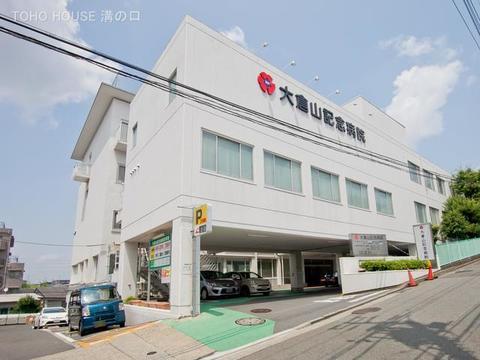 大倉山記念病院 距離1040m