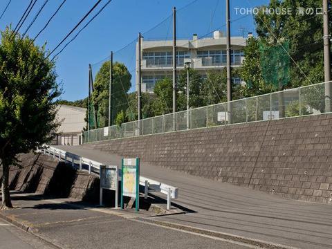 横浜市立奈良中学校 距離1400m