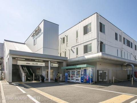 京王電鉄京王線「桜上水」駅 距離400m