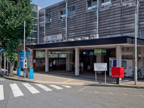 東急田園都市線「宮前平」駅 距離3720m