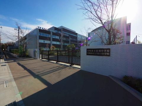 川崎市立東橘中学校  距離850m