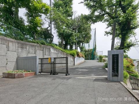 横浜市立都田中学校 距離2860m