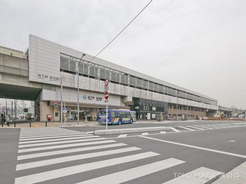 横浜市ブルーライン「新羽」駅 距離1600m