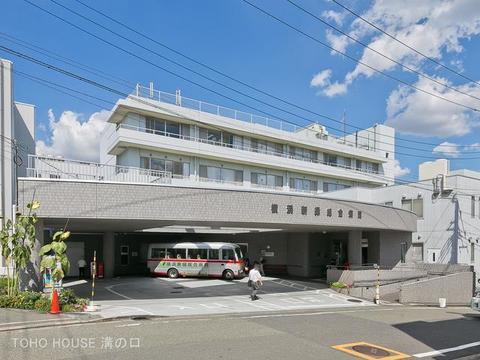 横浜新緑総合病院 距離1640m
