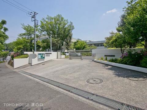 横浜市立鴨志田中学校 距離370m