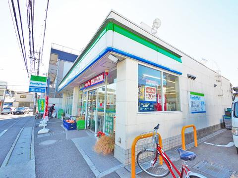 ファミリマート川崎蟹ヶ谷店 距離300m