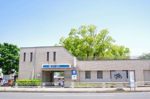 片倉町駅 距離550m