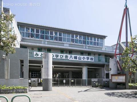 世田谷区立八幡山小学校 距離500m