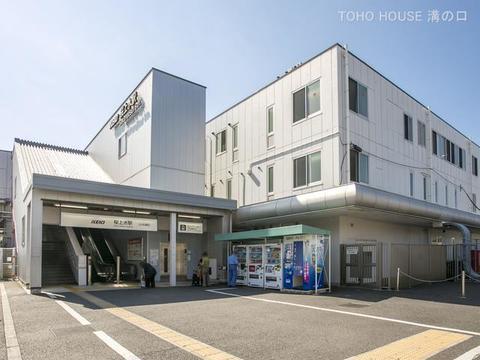 京王電鉄京王線「桜上水」駅 距離1040m