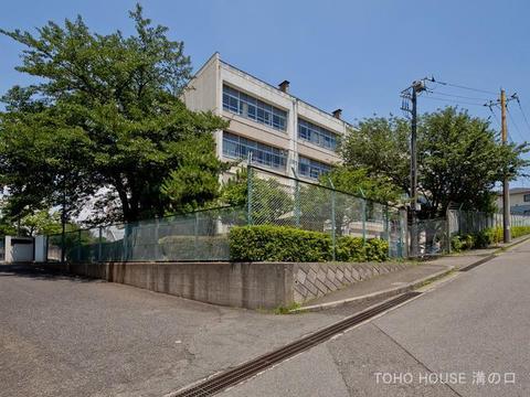 川崎市立平小学校 距離560m