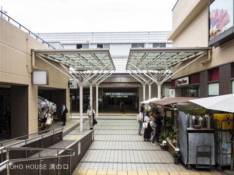 東急田園都市線「あざみ野」駅 距離2740m