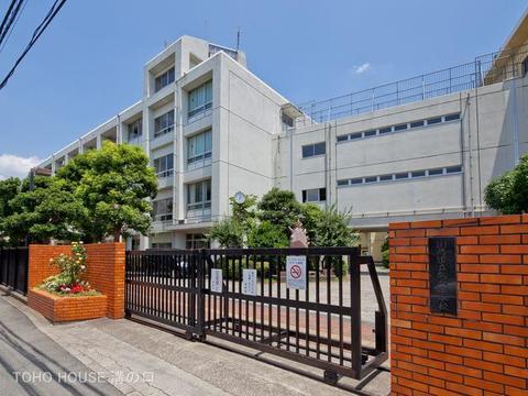 川崎市立向丘中学校 距離450m