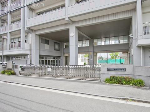 横浜市立神奈川中学校 距離1200m