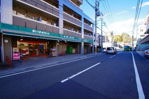 まいばすけっと荏田町店 距離600m