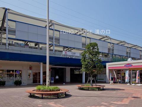 東急田園都市線「江田」駅 距離1120m