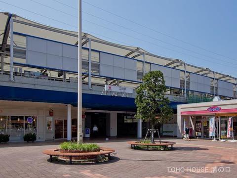 東急田園都市線「江田」駅 距離720m