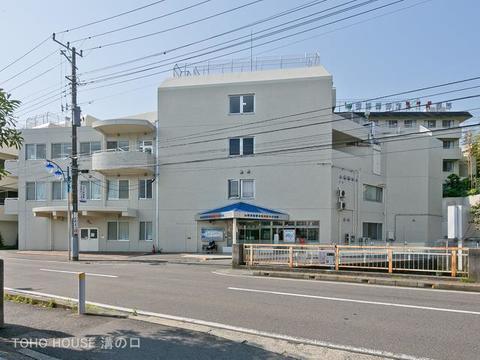 横浜新都市脳神経外科病院 距離750m