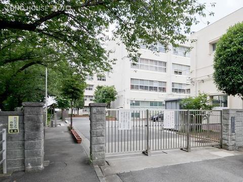 横浜市立城郷中学校 距離1840m
