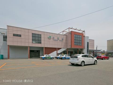横浜線「小机」駅 距離800m