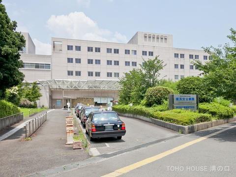 横浜労災病院 距離1630m