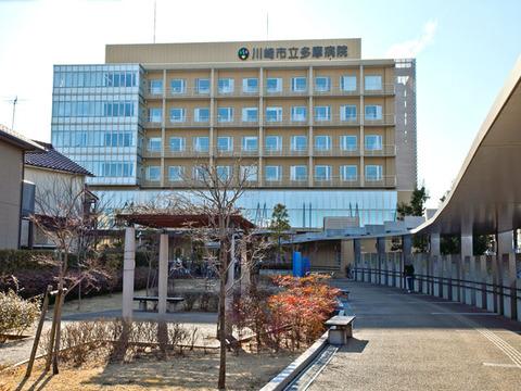 川崎市立多摩病院 距離750m